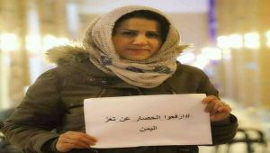 سجال بين الإعلامية أسوان شاهر وناشطات يُسلط الضوء على الشبكة الناعمة للإنقلاب في اليمن