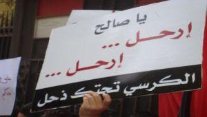 المبادرة الخليجية 2011.. هل تجاوزتها الأحداث أم هناك حاجة لإعادة ترميمها؟ (تحليل خاص)
