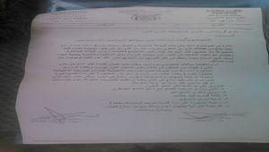 اختفاء سفينة التهريب الإيرانية جيهان (1) من سواحل عدن وخفر السواحل يتهم جندي متمرد