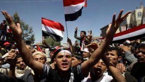 15 يناير.. ذكرى سنوية تأبى النسيان في ذاكرة اليمنيين(تقرير)