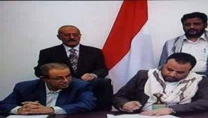 الانقلابيون يمددون للصماد فترتين رئاسيتين في مجلسهم الأعلى