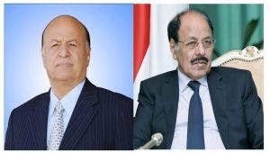 الفريق الأحمر: ثورة فبراير مهدت الطريق أمام إنجاز حلم اليمنيين في بناء دولة المواطنة المتساوية