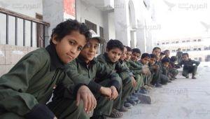 هل ستُجدي الحلول الترقيعية لسلطات الانقلاب في إب من كسر إضراب المعلمين؟ (تقرير)