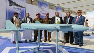 ما حقيقة الطائرات بلا طيار التي كشف عنها الحوثيون في صنعاء (تقرير)
