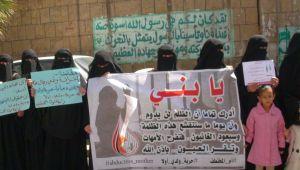 إب.. 107 جرائم وانتهاكات ارتكبتها مليشيا الانقلاب خلال مارس الماضي