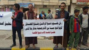 العفو الدولية تدين اضطهاد صالح والحوثيين للطائفة البهائية وتدعوهما للتوقف الفوري