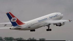 """هبوط اضطراري لطيران """"اليمنية"""" بعد مغادرتها مطار عدن الدولي"""
