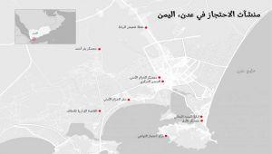 هيومن رايتس: الإمارات تدعم قوات محلية ترتكب انتهاكات في عدن وحضرموت