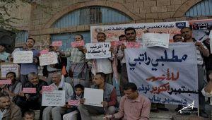بين تنصل الانقلابيين ووعود الشرعية.. عيد الأضحى على الأبواب واليمنيون بلا رواتب (تقرير)