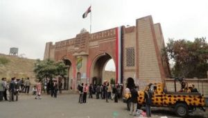 صراع مؤتمري حوثي في جامعة صنعاء والحوثيون يفرضون سيطرتهم على المناصب (وثائق)
