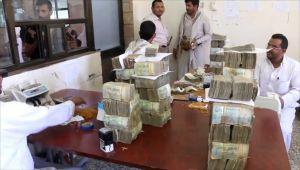 انهيار الريال.. هل يكون القشة الأخيرة للوضع الإنساني في اليمن؟ (تقرير)