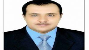 أستاذ الإعلام بجامعة الحديدة الدكتور منصور القدسي: إعلام الشرعية ضعيف وتعيينات الوزارة تتم وفقا للمحسوبية