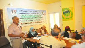 عدن.. نقابة الصحفيين تنظم ورشة عمل بمناسبة اليوم الدولي لإنهاء الافلات من العقاب