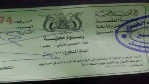 ابتزاز متعدد الأشكال لضرائب وجبايات يمارسها الحوثيون في صنعاء (تقرير)