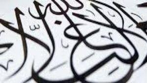 إمَّا الكتابة بلغة عربية صحيحة أو السّجن والغرامة.. قانون مصري جديد يُلزم الساسة والإعلاميين بالتحدث بالفصحى
