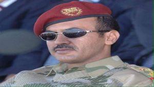 أحمد علي عبدالله صالح .. بين القيود الأممية ومحاولة تقديمه للمشهد من جديد (2-2)