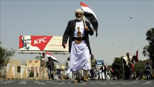 الأزمة اليمنية .. متغيرات جديدة ومحاولات دولية لإحداث تقدم في ملف الأزمة الشائكة