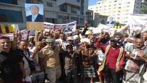 وقفة احتجاجية لجرحى الحرب في عدن (صور)
