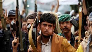 مصادر: مليشيا الحوثي تقوم بتصفية المشرف الأمني لجبهة دمت ونذر مواجهات مع قبيلته في يريم