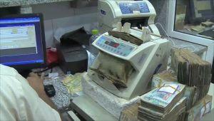 الريال اليمني يصل إلى أدنى مستوياته أمام الدولار