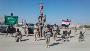 تجاذبات سعودية إماراتية في حضرموت والجيش اليمني محور التباين