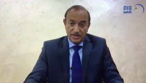 إعلان لمكتب الإعلام بمحافظة تعز يثير حفيظة الصحفيين وغضبهم