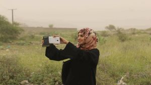 مقتل ريهام البدر يعكس مدى المعاناة التي تواجهها المرأة في اليمن (ترجمة خاصة)