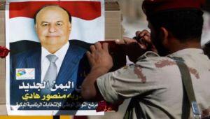 اليمن بعد ست سنوات من حكم هادي .. العودة للمربع الأول
