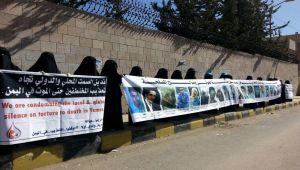 أمهات المختطفين: مليشيا الحوثي اختطفت 5347 مواطنا خلال 2017