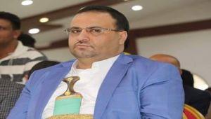 مقتل صالح الصماد رئيس المجلس السياسي الأعلى للحوثيين