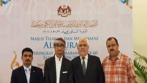 طالب يمني يتجاوز التصفيات الأولية لحفظ القرآن الكريم في ماليزيا