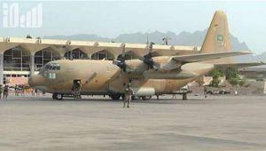 طائرة سعودية اقتربت من الأرض وأثارت الجدل .. تعرف على هويتها