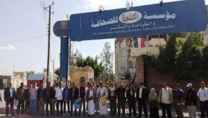 """في صنعاء.. لا جمهورية في صحيفة الثورة ودماج يسرد لـ """"الموقع بوست"""" قصة السيطرة"""