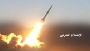 الحوثيون يعلنون استهداف وزارة الدفاع السعودية وأهدافا أخرى بالرياض