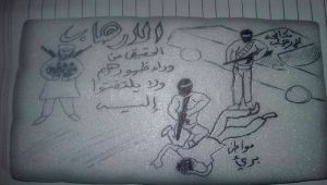 ما وراء إفراج الإمارات عن المختطفين في سجونها بحضرموت وعدن؟ (تقرير)