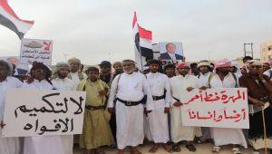 محافظ المهرة يهدد المحتجين على الوجود السعودي الإماراتي بالأباتشي (فيديو)
