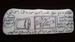 العفو الدولية تكشف عن تفاصيل جديدة لعمليات الإخفاء القسري والتعذيب التي تمارسها الإمارات في جنوب اليمن