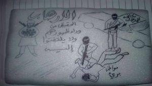 تعرف على التسلسل الزمني للسجون السرية في جنوب اليمن