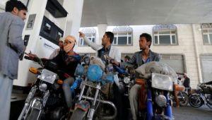 """شباب بوادي حضرموت يدشنون حملة """"المشي على الأقدام"""" لمقاطعة شراء البترول"""