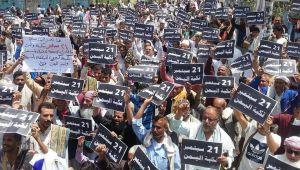 انقلاب 21 سبتمبر.. استهداف لليمن والمنطقة العربية (تقرير خاص)
