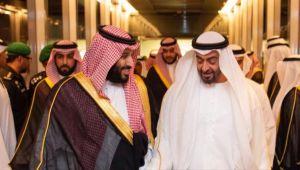 مركز دراسات غربي يوثق الأحداث باليمن.. كيف كانت مسرحا لملوك الخليج؟ (ترجمة)
