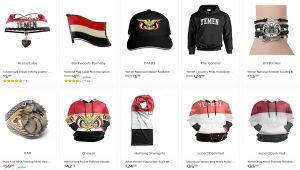 في آمازون.. ملبوسات تحمل العلم اليمني تباع بالدولار
