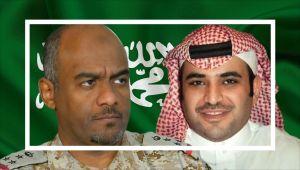 القحطاني وعسيري.. من التوهج إلى الخروج من دائرة القرار السعودي (بروفايل)