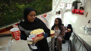 شركة عالمية تعلّق بناء 30 دار سينما في السعودية