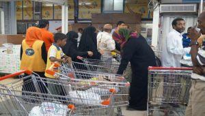 صندوق النقد يقيّم اقتصاد اليمن للمرة الأولى منذ 2014