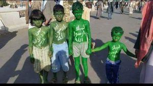 القطرنة الجديدة.. احتفال بالمولد النبوي على الطريقة الحوثية ويمنيون ينتقدون
