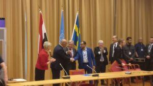اختتام مشاورات السويد بوقف القتال في الحديدة وإخفاق في قضايا أخرى
