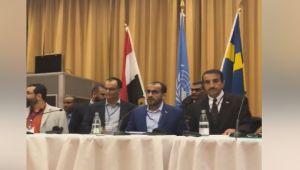 وفد الحوثي: قدمنا تنازلات في الحديدة ونوافق على اشراف أممي لمطار صنعاء