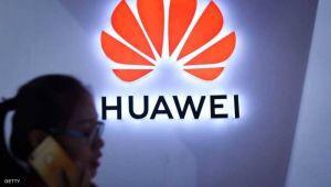 هواوي أكبر المتضررين.. اليابانيون يقاطعون أجهزة الاتصالات الصينية