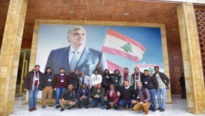 مهندس يمني يشارك في فعاليات مخيم الشباب العربي للتطوع والإعلام الجديد ببيروت